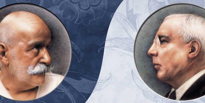 Ознакомительная лекция «4-й путь Гурджиева: система, теория и практика»